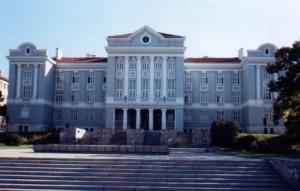 Окръжен съд Шумен