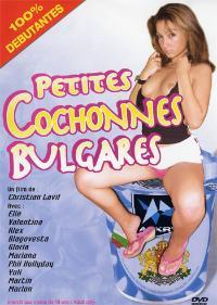 Първият филм на Лавел също е сниман с българсски актриси и изцяло в България