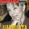 margarita_gomez9