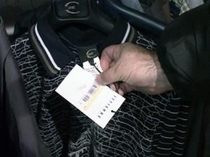 отровни дрехи марки