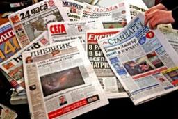 вестниците на доган