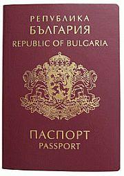 Турците искали да им изгорят паспортите