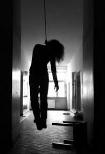 самоубийца