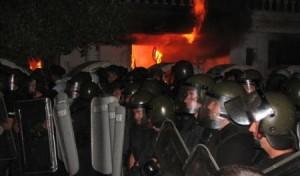И полицията не успя да спаси от гнева на бесните ултраси Цар Кировите палати в Катуница