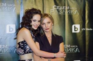 Боряна Братоева с Ваня Цветкова