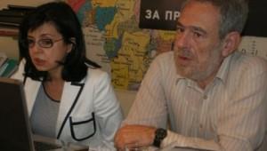 Кандидатката за президент Меглена Кунева и кандидата за вице Любомир Христов