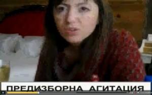 Калина Павлова лъсна в порно-клип с мутра