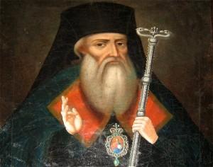 Софроний Врачански е пра-пра... дядо на Калин Врачански