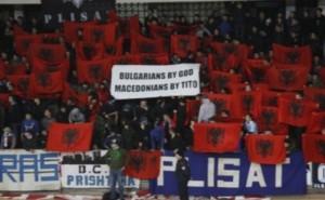 Бого ви създаде българи, Тито ви направи македонци!