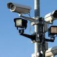 Пътни камери