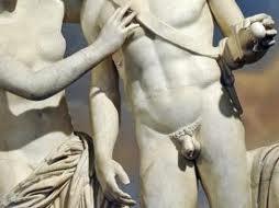 Древна статуя