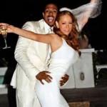 Сватбата в Париж