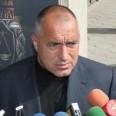Премиера на България
