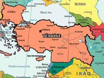 Скандалната турска карта е издание на Минстерство на образованието!