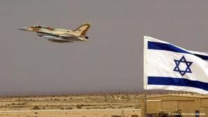 Израелски самолет