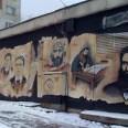 Ботев графити