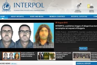 Снимка на терорист