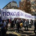 Протест на ГОРД