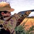 До 3 бона глоба грози ловците