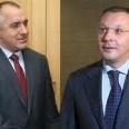 Станишев и Борисов