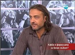 Златин Георгиев
