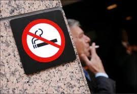 Пушач