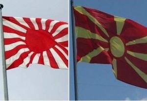 Македонски флаг