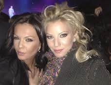 Емилия и Галена