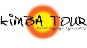kimbatour_logo