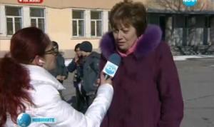 Директорката Янка Караджова