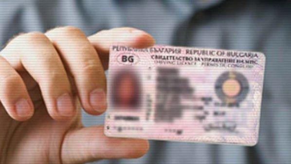 Сменят шофьорските книжки