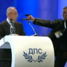Ахмед Доган атентат