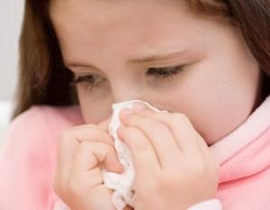 грип1