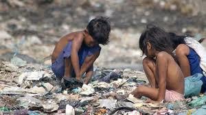 ромски деца