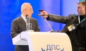 Нападение над Ахмед Доган