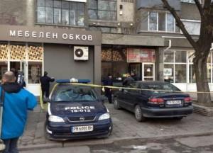 Четворно убийство в Пловдив