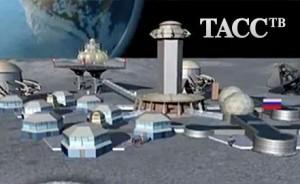 3Д проект на първия град на Луната