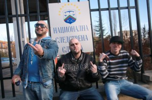 Мишо Шамара и компания