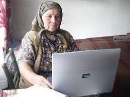 баба с лаптоп