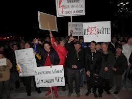 протести ток1
