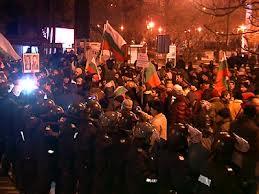 Протести срещу монополите