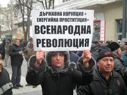 протести ток4