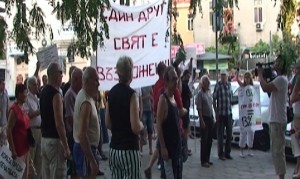протест Пловдив