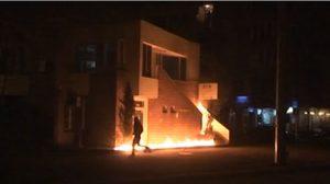 Запалиха сградата на ЕВН в Пловдив