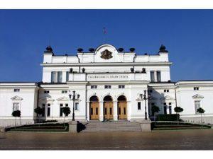 Спряха тока на Парламента