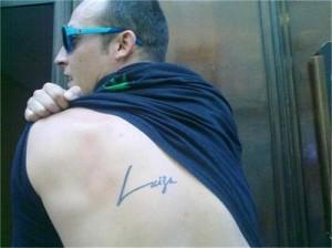 Рапарът Стефан си е татуирал името на Луиза
