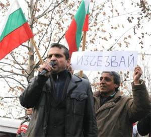 Протести срещу високите сметки за ток