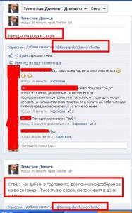 Томислав Дончев и Туитър