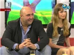 Ирена Милянкова и Росен Чолов преди ареста
