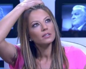 Емилия1